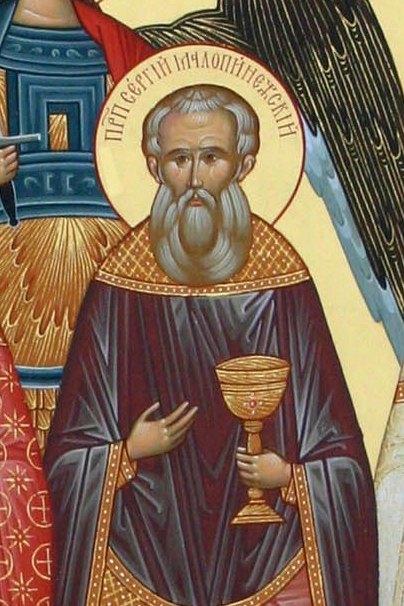 Преподобный Сергий Малопинежский