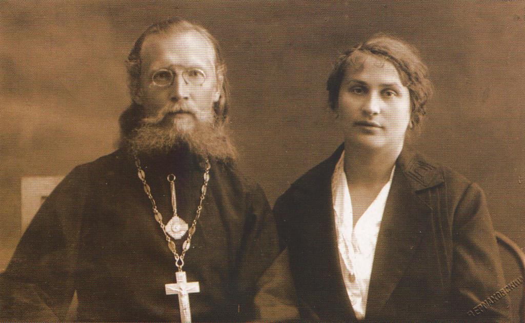 прот. Зосима Трубачёв и матушка Клавдия Григорьевна